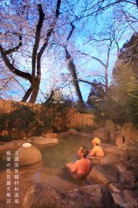 五頭露天風呂 桜